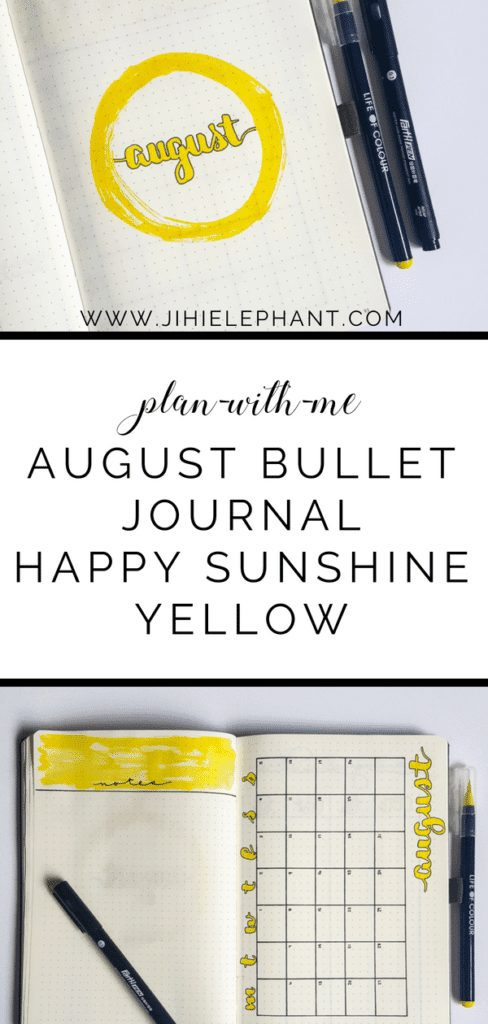 August Bullet Journal Plan-With-Me | Happy Sunshine Yellow